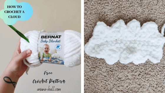 Fluffy cloud crochet applique using Yarnspirations Bernat Baby Blanket yarn